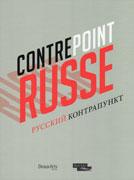 Contrepoint russe, Beaux Arts éditions