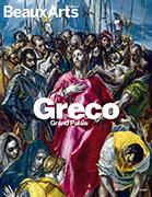 Greco au Grand Palais